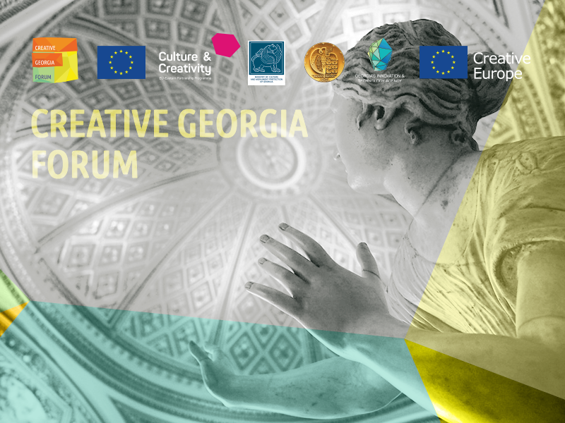 Tbilisi to Host Creative Georgia Forum with EU support