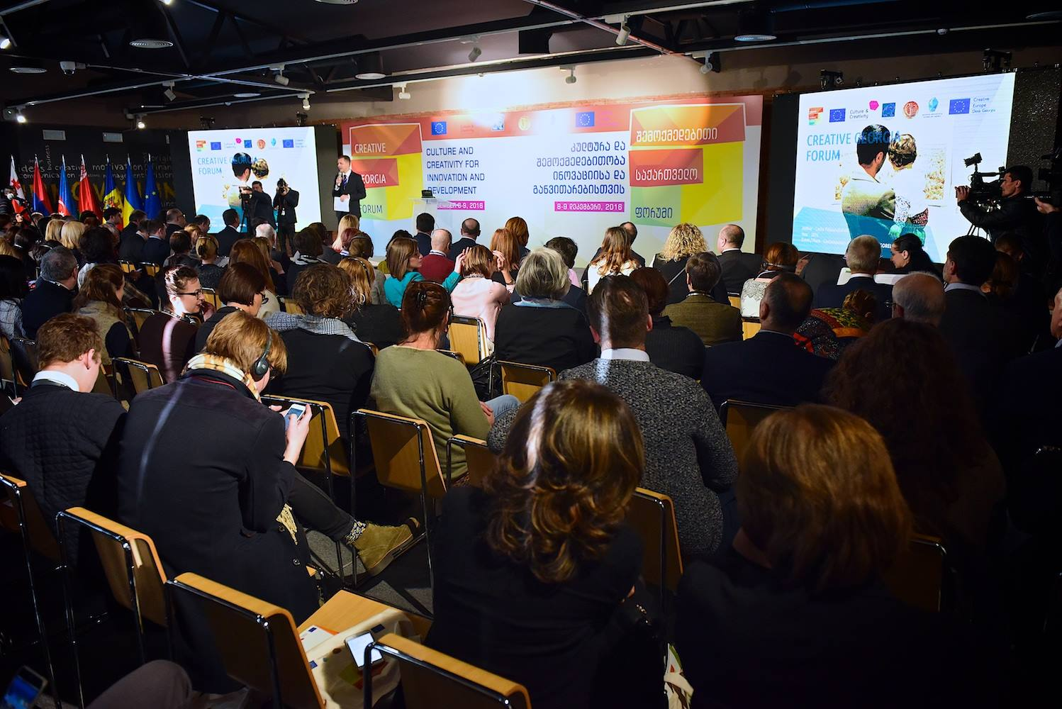 European experts identified the main stages for development of Creative Georgia