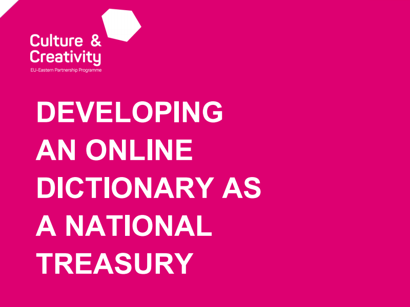 Developing An Online Dictionary As A National Treasury