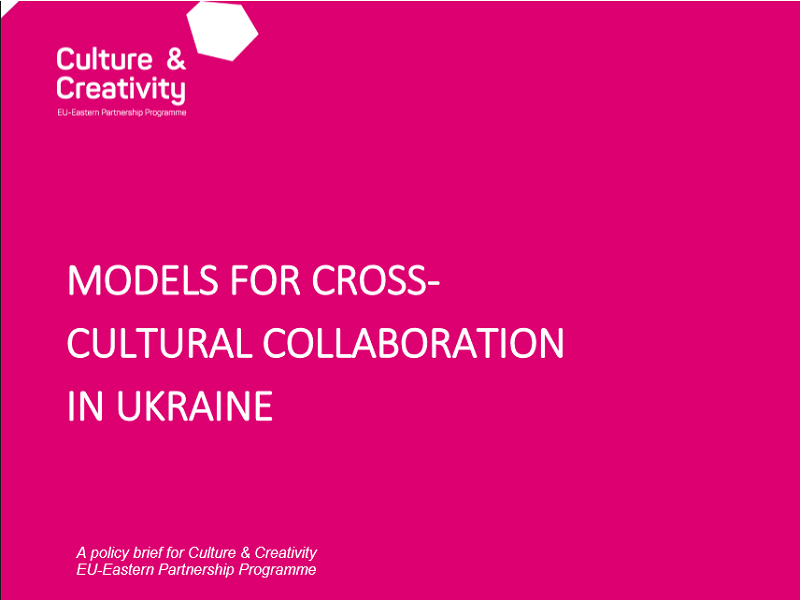MODELS FOR CROSSCULTURAL COLLABORATION IN UKRAINE