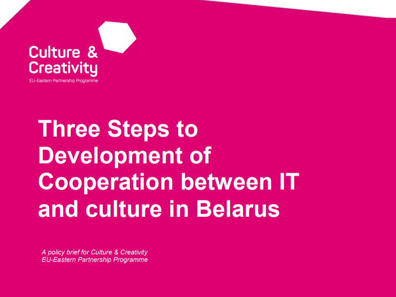 Three Steps to Development of Cooperation between IT and culture in Belarus