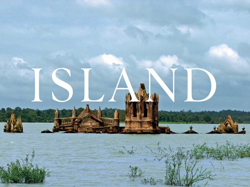 Island at the British Pavilion in Venice
