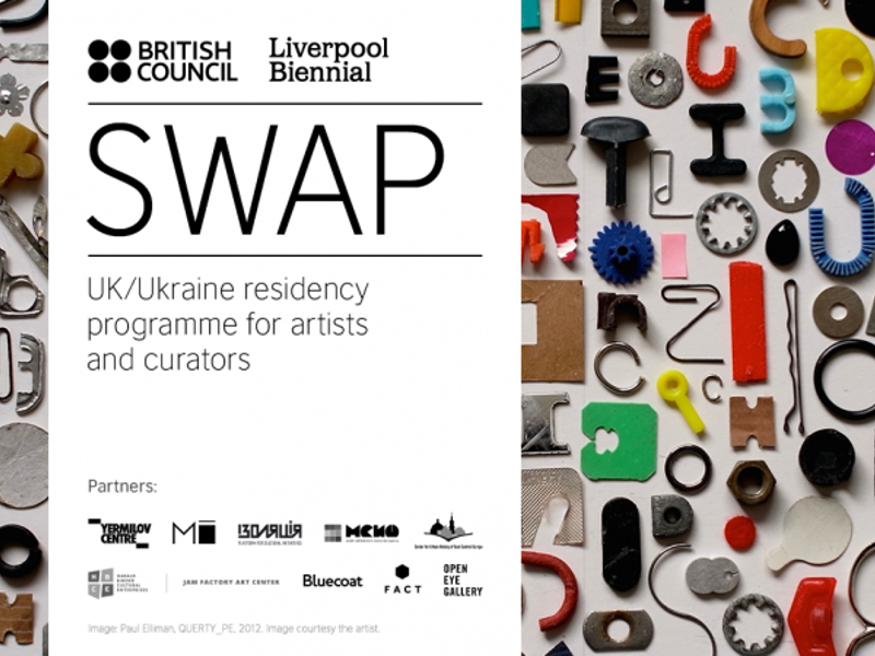 SWAP: UK/Ukraine Residency Programme