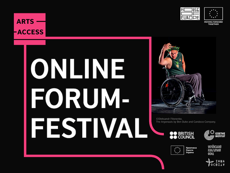 International forum-festival Arts Access: art should be accessible to everyone